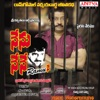 Nenu Neneramune Original Motion Picture Soundtrack EP
