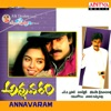 Annavaram (Original Motion Picture Soundtrack) - EP