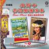 麗風金曲系列:奧斯卡管弦樂團演奏, Vol. 5 - Oscar