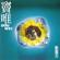 Sunny Days - Dou Wei