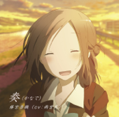Kanade Kaori Fujimiya CV:Sora Amamiya - Kaori Fujimiya CV:Sora Amamiya