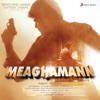 Meaghamann (Original Motion Picture Soundtrack) - EP