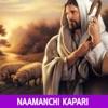 Naamanchi Kapari