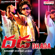 Dhada (Original Motion Picture Soundtrack) - Devi Sri Prasad