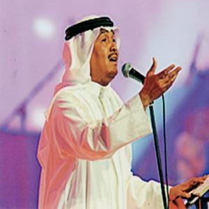 Mohammad Abdu - Majomooat Ensan