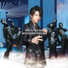 Who's That Guy - Single ジャケット写真