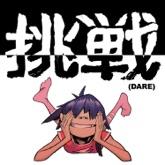 Dare (Dare Refix) - Single