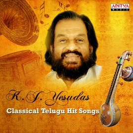 K. J. Yesudas heart touching songs top 10 telugu all time hit video.