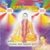 Bhajan Gyaan Geeta