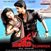 Bejawada Original Motion Picture Soundtrack