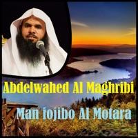 Man Iojibo Al Motara (Quran)