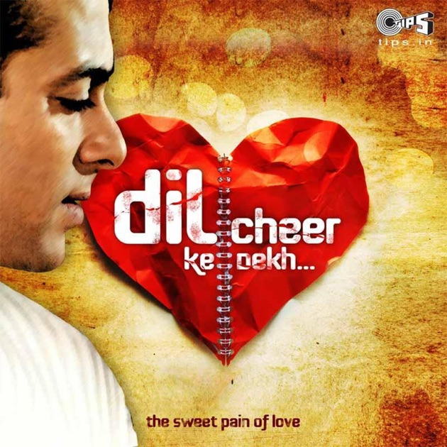 Main Woh Duniya Hoo Mp3 Songs Bestwap: The Sweet Pain Of Love By Various
