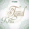 Classic Tamil Kritis EP