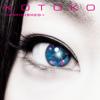 KOTOKO - Unfinished artwork