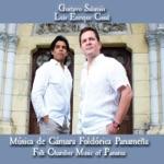 Gustavo Salamin & Luis Enrique Casal - Zapatero (En Vivo) [feat. Alberto Salamín Quintero]