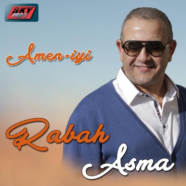 nouvel album rabah asma 2013