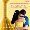 Nenu Seethamahalakshmi Original Motion Picture Soundtrack EP