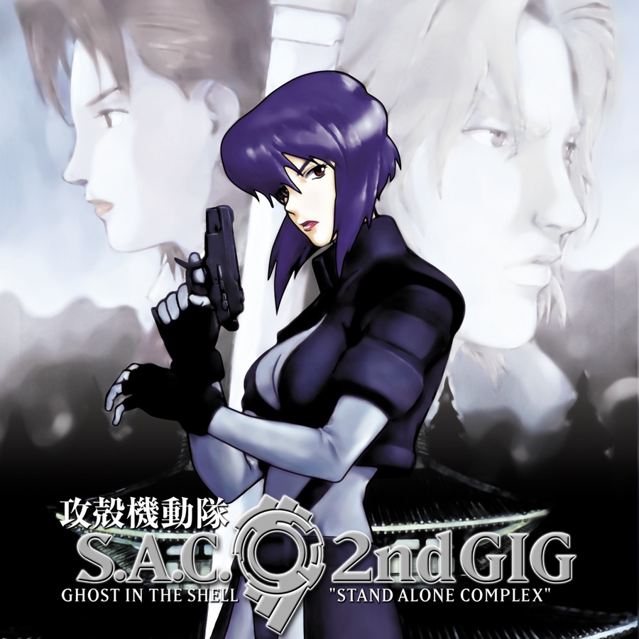 Ghost In The Shell Stand Alone Complex Season 2 Wiki Synopsis Reviews Movies Rankings