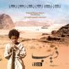 Theeb (Original Motion Picture Soundtrack) - Jerry Lane
