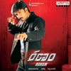 Ranam Original Motion Picture Soundtrack EP