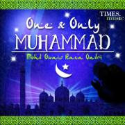 One & Only Muhammad Owais Raza Qadri - Mohammad Owais Raza Qadri - Mohammad Owais Raza Qadri