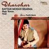 Dharohar Rattan Mohan Sharma