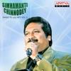 Simhamanti Chinnodey Mano Telugu Hits Vol 2