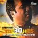 Greatest Top 30 Hits of Rahat Fateh Ali Khan