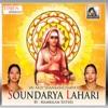 Soundarya Lahari Single