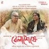 Belaseshe (Original Motion Picture Soundtrack)