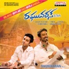 Raghuvaran B Tech Original Motion Picture Soundtrack EP