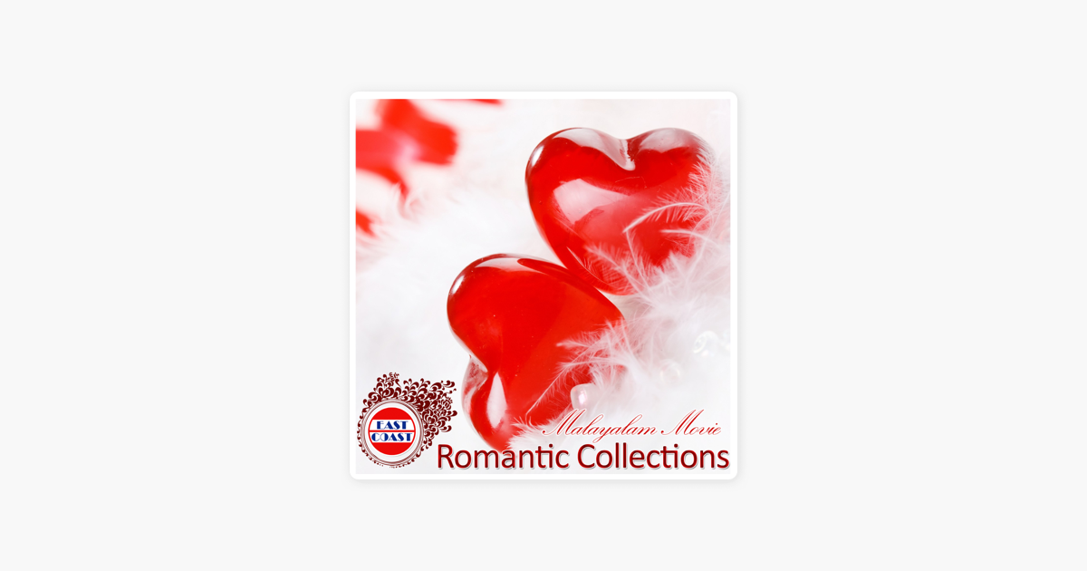 Malayalam Movie Romantic Collections De Varios Artistas En Apple Music