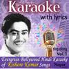 Chandra Kamal - Chingari Koi Bhadke (Karaoke Version) artwork