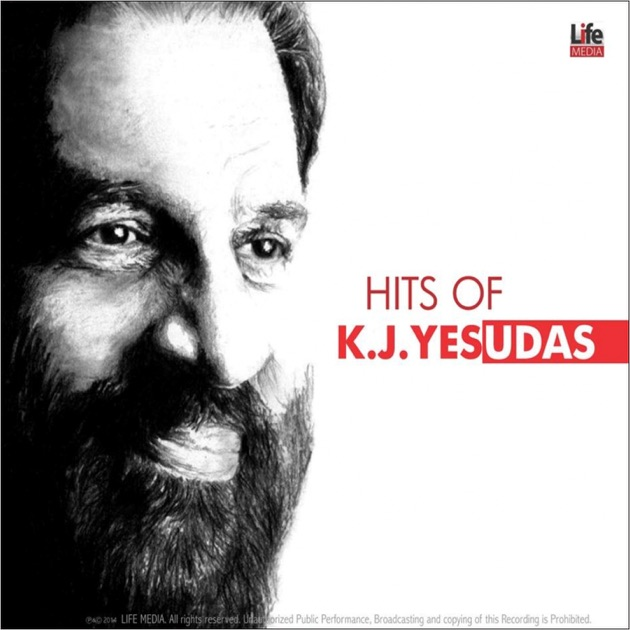 Hits of K  J  Yesudas and K  S  Chithra by K  J  Yesudas & Chitra