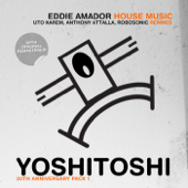 House Music (Remixes) - EP