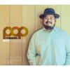 Pop Pongkool Best Collection - Pop Pongkool