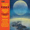 Colourful Clouds - Hong Kong Philharmonic Orchestra & Kenneth Jean