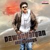 Pawan Kalyan Intro Songs