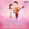 Lovely Valentino, Vol. 2 (Valentines Day Special Telugu Songs)