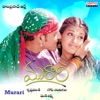 Murari (Original Motion Picture Soundtrack)