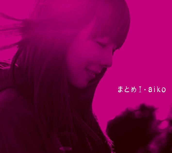 aiko – Summary Ⅰ [iTunes Plus M4A]   iplusall.4fullz.com