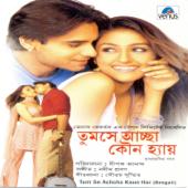 Tum Se Achcha Kaun Hai (Original Motion Picture Soundtrack)-Nadeem - Shravan