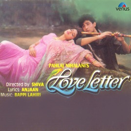 First love letter picture