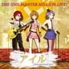 アイル (Harmonized ver.) - Single