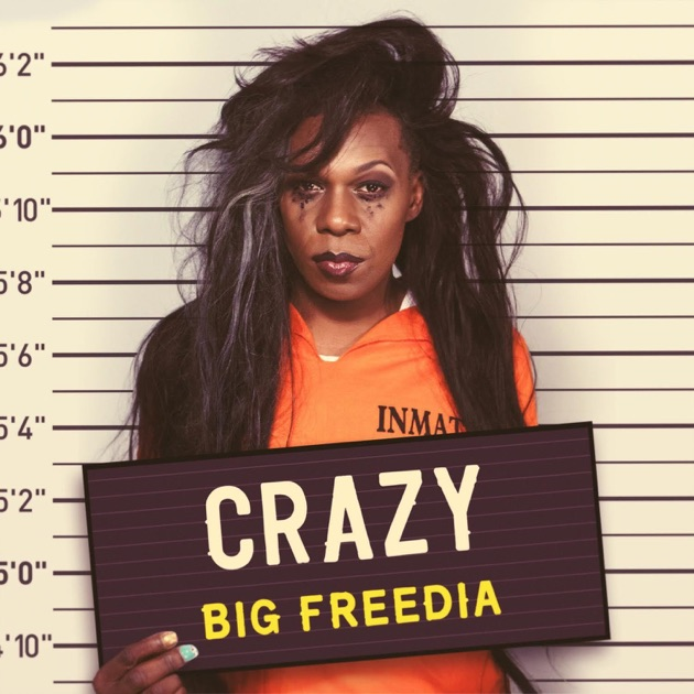 Freedia Empire