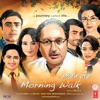 Morning Walk (Original Motion Picture Soundtrack) - EP