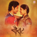 Sairat (Original Motion Picture Soundtrack) - EP - Ajay-Atul