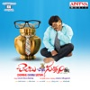 Chembhu Chinna Satyam (Original Motion Picture Soundtrack) - Single