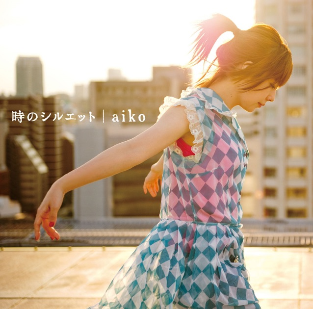 aiko – When the silhouette [iTunes Plus M4A]   iplusall.4fullz.com