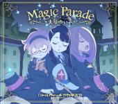 Magic Parade - EP